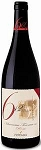 IL CANAPONE 642 RED BLEND